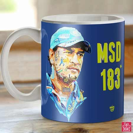 MSD Personalized Mug