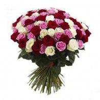 50 Mixed Roses Big Bouquet