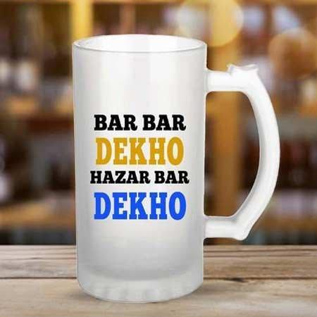 Dekho Beer Mug