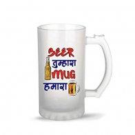 Tumhara Beer Mug