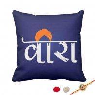 Veera Rakhi Cushion Combo
