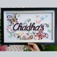 Quilled Name Plate