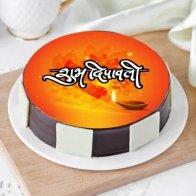 Shubh Diwali Cake